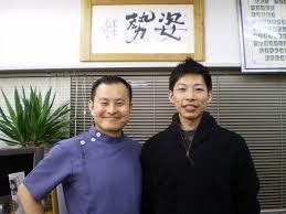 碓田先生と私